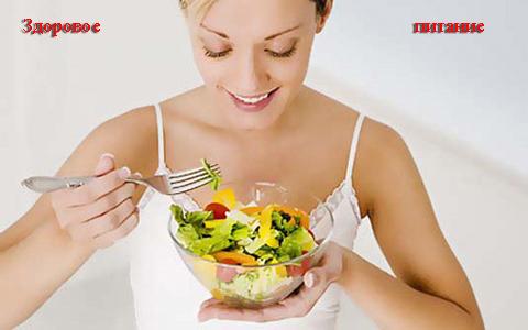 Diet-Healthy