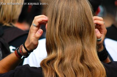 how-to get-rid-of-oily-hair