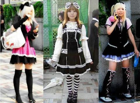 Modern-Japanese-fashion.