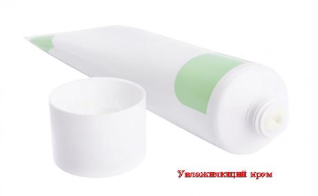 cream-in-tube