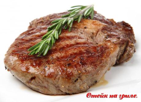 steak-grilled