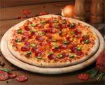 Моё любимое блюдо пицца