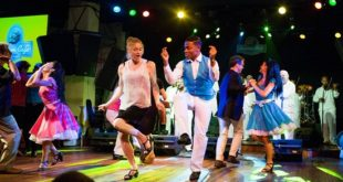 танец арагонская хота