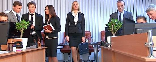 Работа в мужском коллективе женщине