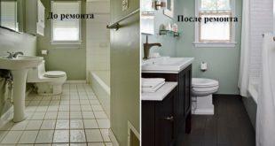 начать ремонт с ванной