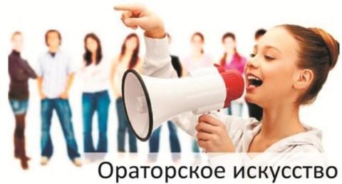 how-to-speak-convincingly