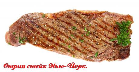 strip-steak-new-york